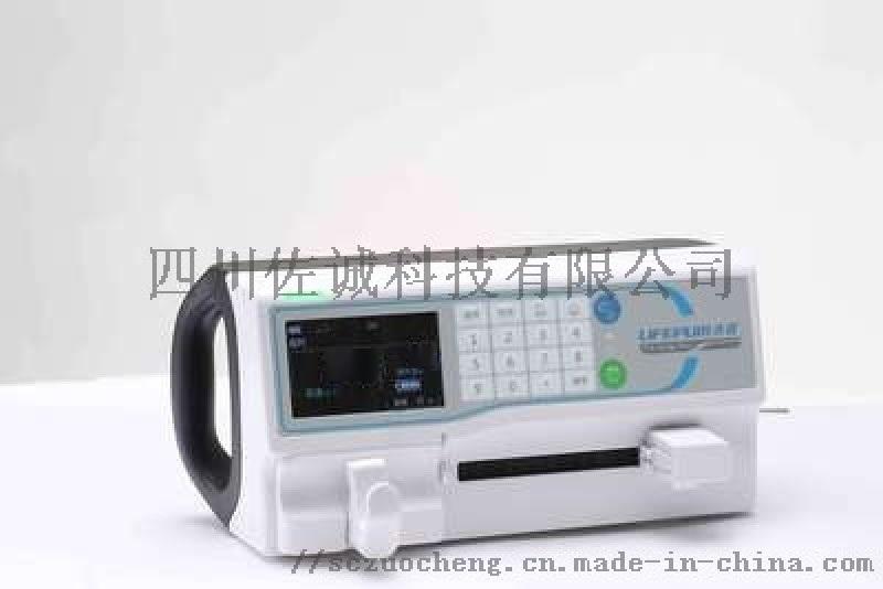 FA5單通道注射泵