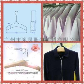 服装后整理专业一体成型特种大衣架