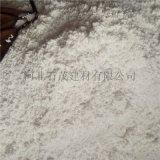 饲料级轻钙粉 轻质碳酸钙供应商 涂料轻钙加工