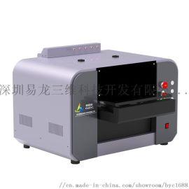 大学生创业项目小型UV平板打印机 手机壳打印