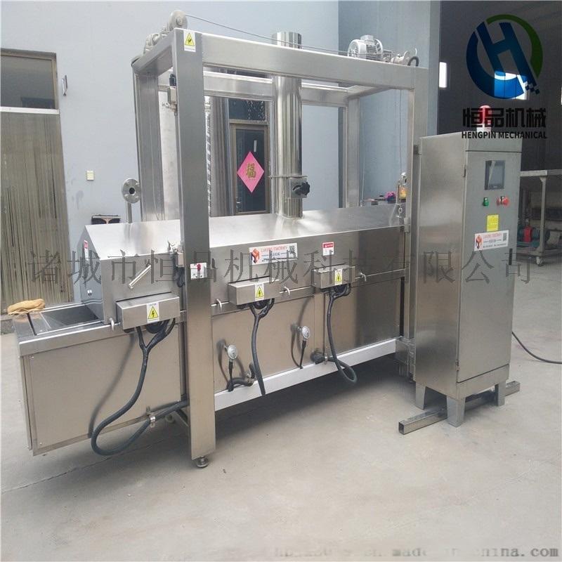 恒品机械 甜不辣油炸机 专业制作全自动油炸机