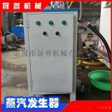 電蒸汽發生器免檢蒸汽發生器廠家直銷全國聯保售後無憂