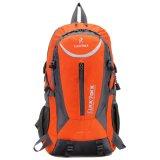 定制戶外禮品廣告箱包雙肩包背包旅行包定制