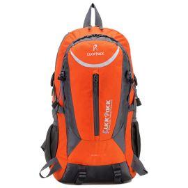 定制户外礼品广告箱包双肩包背包旅行包定制