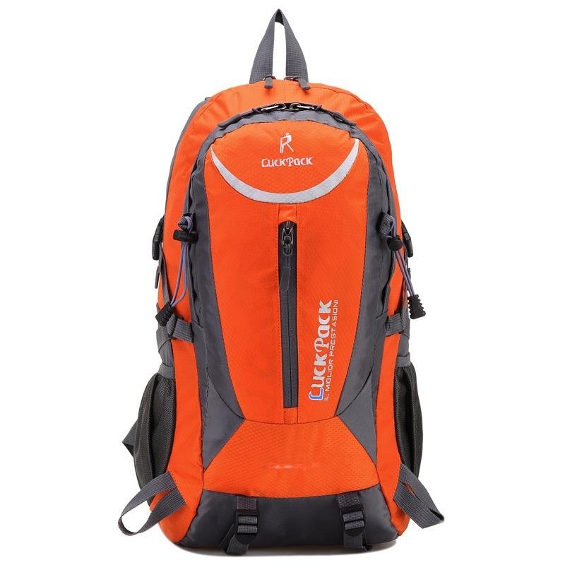 定製戶外禮品廣告箱包雙肩包揹包旅行包定製
