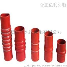 三元乙丙胶管 水箱胶管 汽车橡胶胶管汽车水管