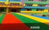 赣州安装弹性拼装地板 塑胶悬浮地板厂家
