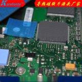 CPU 电源模组绝缘导热硅胶片生产厂家