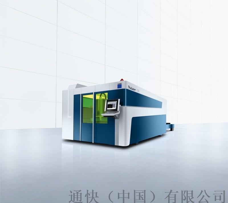 德国通快光纤激光切割机 trulaser 5030 fiber