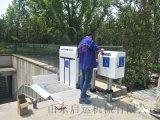 進口無障礙平臺殘聯爬樓機北京安裝啓運斜掛電梯升降椅