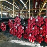 供應GB3087低中壓鍋爐管 3087無縫鋼管廠