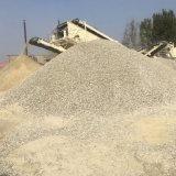 混凝土路面破碎機-移動式破碎站廠家