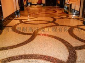 洛阳水泥基自流平 郑州环氧树脂自流平地面 三门峡固化剂地坪厂家
