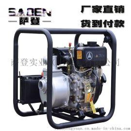 4寸柴油机水泵 上海萨登柴油机水泵