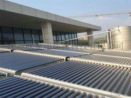 太阳能集热器 超导热管太阳能 双玻璃热管太阳能