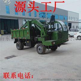 多功能工程运输车 六轮四不像随车挖
