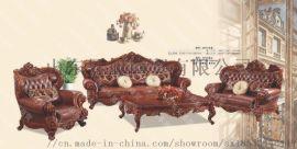山东昇旭:沙发,床,餐桌椅,电视柜,多层角几