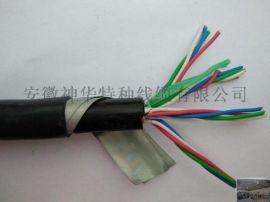 NH-KYJVP22 耐火電纜 廠家