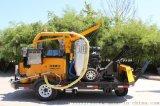 新公牌LD-Z400D自行(牽引)式路面灌縫機