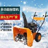 工厂直销除雪设备 路面扫雪车 手推式扫雪机