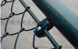 供应球场护栏体育场护栏勾花网护栏编织网护栏