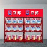 北京立邦漆油漆貨架 紅色倉儲貨架 漆塗料展臺
