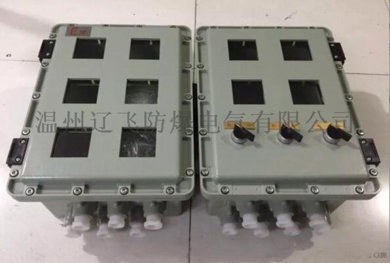 非标LED显示屏防爆箱壳体