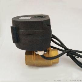 微型电动阀水控阀黄铜球阀AC/DC常闭常开电动阀门