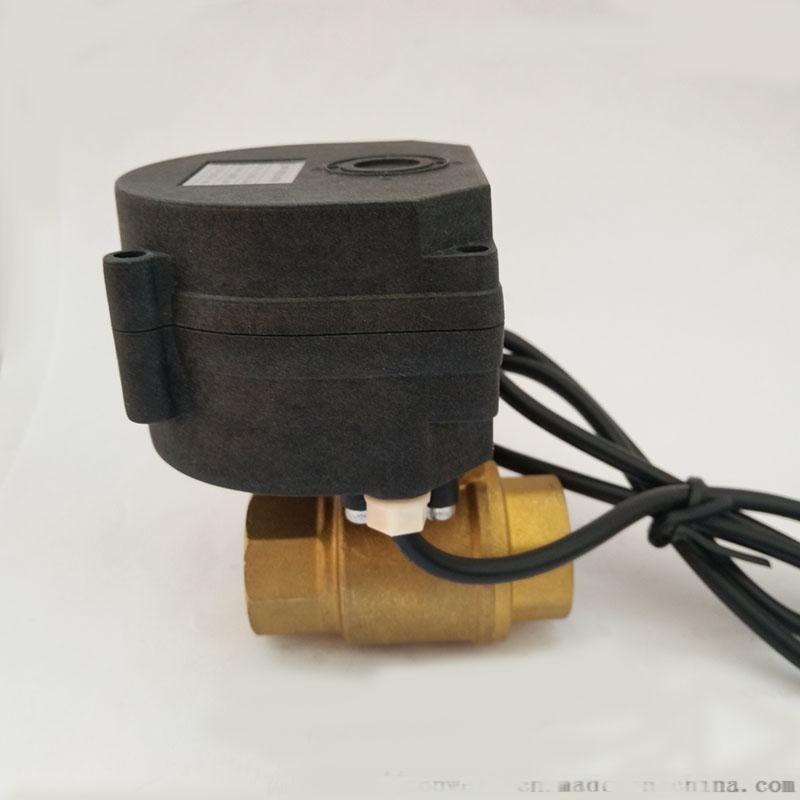 微型電動閥水控閥黃銅球閥AC/DC常閉常開電動閥門