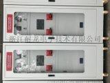 【巡檢櫃】 15kw巡檢櫃 15kw控制櫃