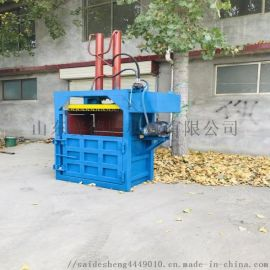 半自动废纸金属秸秆服装打捆机定制 30吨打包机