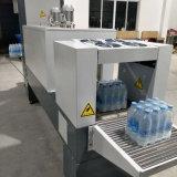 半自動膜包礦泉水熱收縮包裝機袖口式裹包裝機