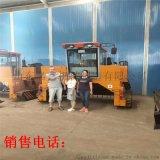 养殖场畜禽粪便处理翻堆机 年产1万吨污泥翻抛机