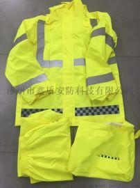 反光雨衣 执勤雨衣