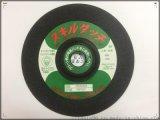 日本威宝2寸砂轮片WA100#180*2*22