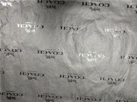 拷贝纸UV,UV棉纸,UV薄纸