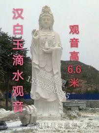 汉白玉滴水观音菩萨雕塑