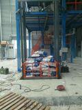 双轨货梯货运升降台泰州市液压货梯工业升降机