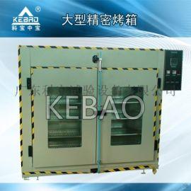 高温试验箱 工业干燥箱 鼓风干燥箱