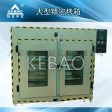 高溫試驗箱 工業乾燥箱 鼓風乾燥箱