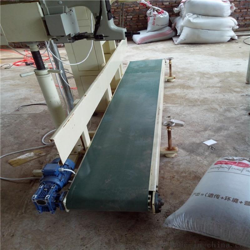 粉剂皮带包装秤 掺混肥肥料定量秤