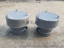 水泥罐仓顶压力安全阀XD-YF250A