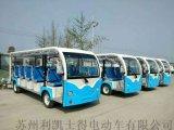 山東濰坊威海8座電動遊覽觀光車,工廠接待車售價廠家