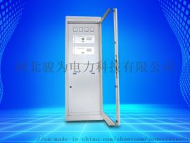 JW-PXHC偏磁式消弧线圈成套装置