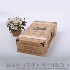 精美双支750ml红酒木盒复古红酒外包装礼盒