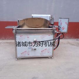 气缸小型油水分离油炸机