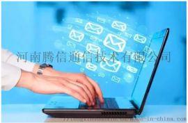 短信平台软件功能特点 让短信物超所值