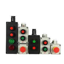 厂家直销防爆防腐主令控制器防爆控制按钮1、2钮