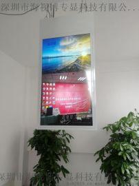 海視博43寸雙面廣告機