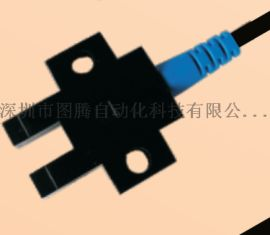 德国劳恩TT306-M5DNK防尘槽型光电传感器